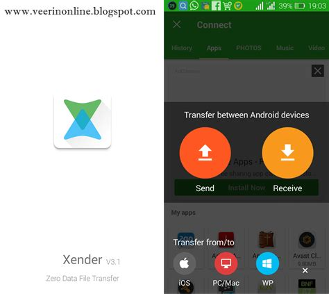 how to send from android how to transfer send or receive files from iphones android phones window phones and pc via