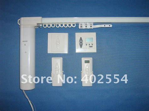 electric curtain system electric curtain system 2 5m wide or customizedd in