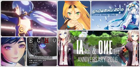 8th feb which day of week vocaloid week in review feb 8th to feb 14th 2016 vnn
