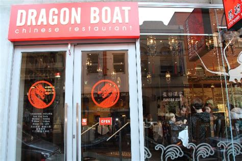 dragon boat yum cha time dragon boat chinese restaurant melbourne reviews