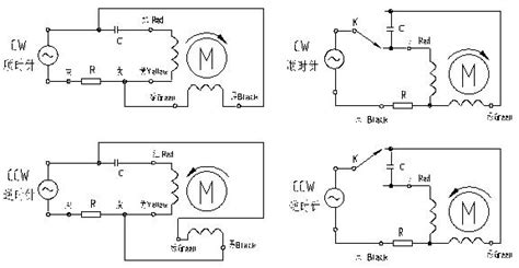 wiring diagram for a split phase induction motor wiring