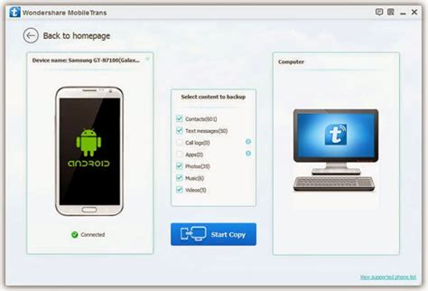 reset android via software how to wipe all data from android permanently