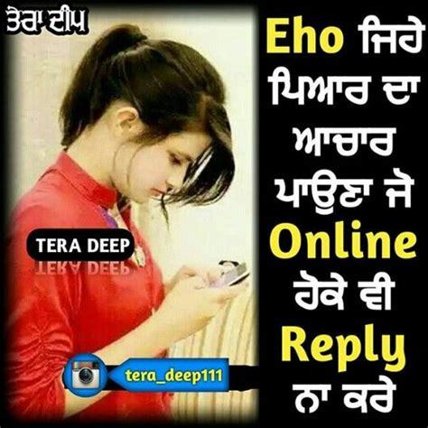 best punjabi shayari on 2041 best images about punjabi shayari on