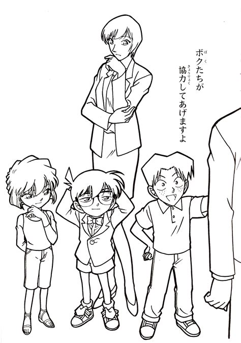 detective conan shinichi coloring coloring pages
