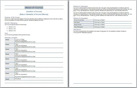 college syllabus template course syllabus template leadership mile
