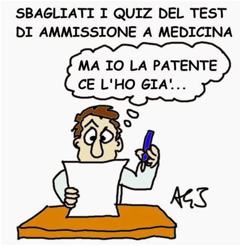 test di ingresso a medicina test di ingresso a medicina sbagliati satira
