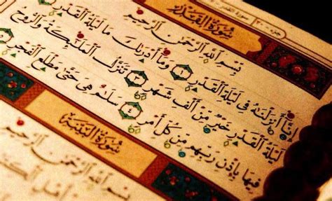 kumpulan surat surat pendek dalam al qur an juz 30
