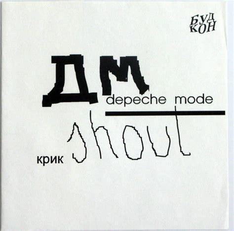 depeche mode shout depeche mode shout flexi disc at discogs