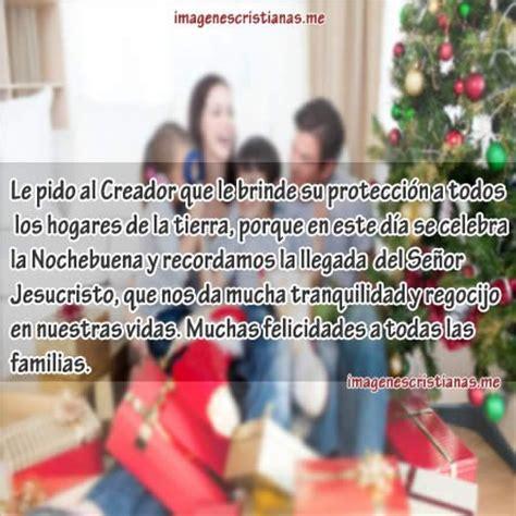 imagenes con frases cristianas sobre la familia frases cristianas de la navidad para la familia im 193 genes