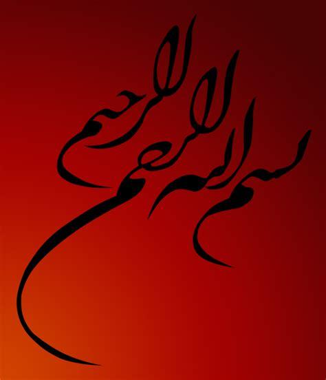 tutorial membuat kaligrafi membuat kaligrafi berkilau grafisia