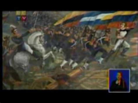 batallas acorazadas de la 8467748354 aniversario batalla de pichincha reportaje 2009 youtube
