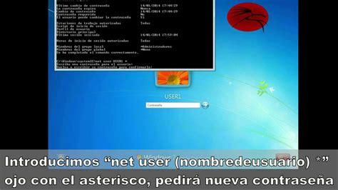 recuperar contrase 241 as de windows 7 8 descargar gratis recuperar contrase 241 a administrador en windows 7 y 8 youtube