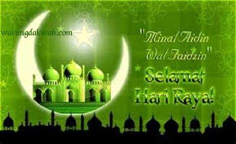 wallpaper lebaran  gambar islami
