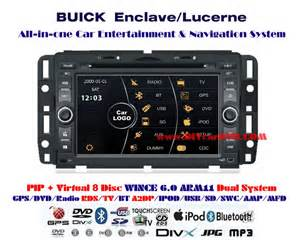 Buick Enclave Navigation Disc For Buick Enclave 2008 2013 Car Stereo Dvd Player Gps