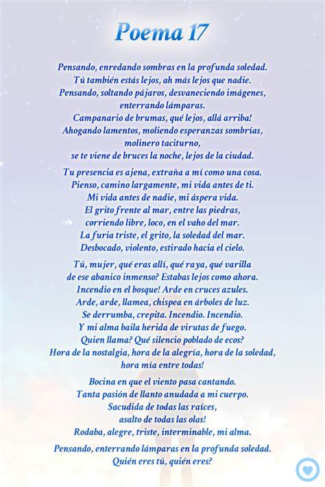 poemas de pablo neruda vivir poesia poemas de pablo pics poema 17 pablo neruda
