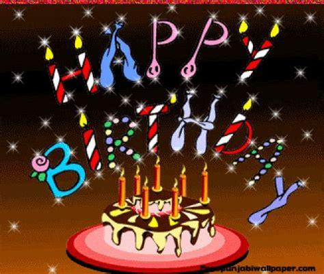 animated birthday pictures free animated birthday cake graphic cake happy birthday