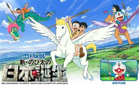 film kartun terbaru layar lebar anime layar lebar doraemon terbaru kembali pecahkan rekor