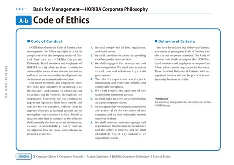 Code Of Ethics Exles Google Search Ethics Cases Pinterest Ethics Exles Code Of Ethics Template