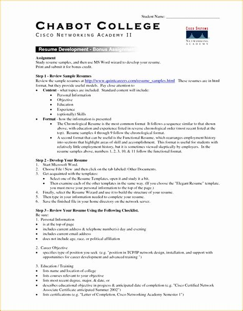 College Resume Template Microsoft Word by 8 College Resume Templates Free Sles Exles