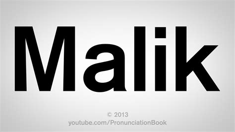 name this how to say zayn malik s last name youtube
