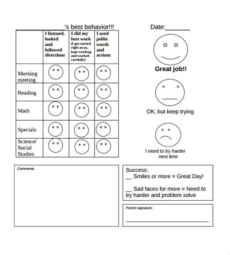 daily behavior report card template sle daily report 14 documents in word pdf