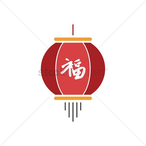 new year lantern vector new year traditional lantern vector image