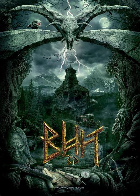 film fantasy del 2014 вий фильм 2014 википедия