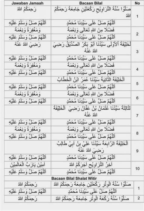 tutorial shalat tarawih santri jutawan bacaan bilal shalat tarawih