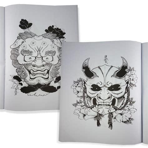 hannya mask tattoo book hannya tattoo book by horimouja fr horimouja hannya