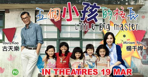 kisah nyata film little big master nonton film little big master nonton film bioskop online