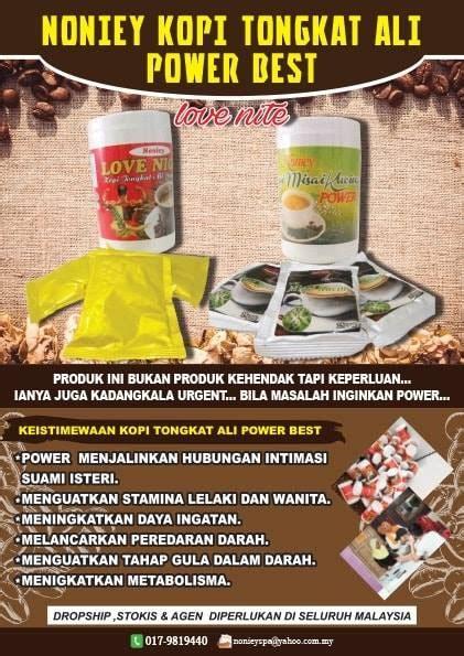 Kopi Tongkat Ali By Kawaila Shop noniey kopi tongkat ali power best home