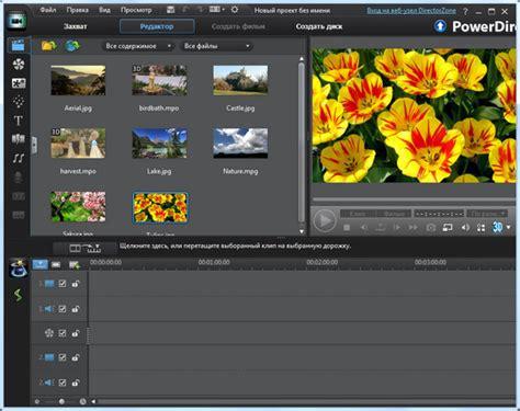 cyberlink video editing software free download full version cyberlink powerdirector 10 savinsupport