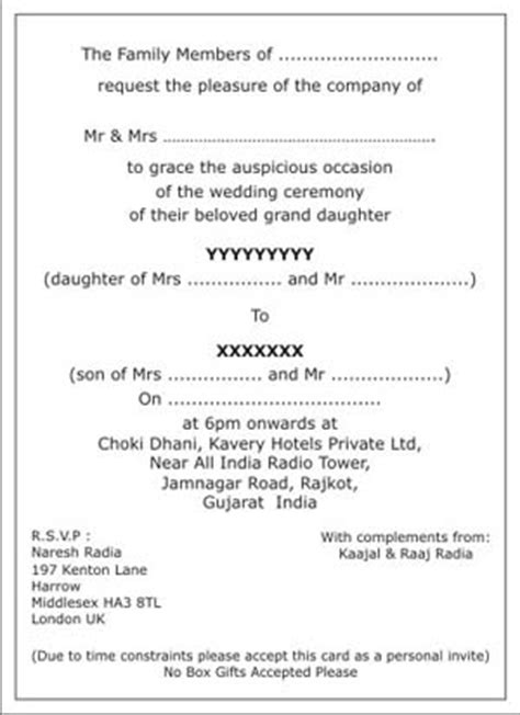 Pre Wedding Invitation Letter Sle Format Of Wedding Invitation In Wedding Invitation Ideas