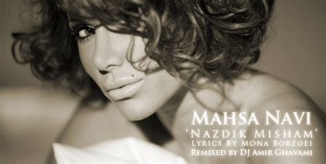 dj amir remix mp3 download mahsa navi nazdik misham dj amir ghavami remix mp3