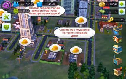 simcity buildit 1 12 11 43315 money mod apk 187 apk скачать simcity buildit мод много денег 1 15 9 48109 на