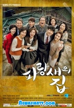 dramanice full house 2014 i love my president though he s a psycho engsub 2017