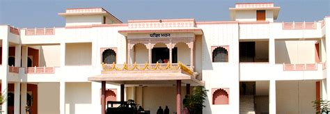 Mba College In Kota Rajasthan by Rajasthan Technical Rtu Kota Affiliated
