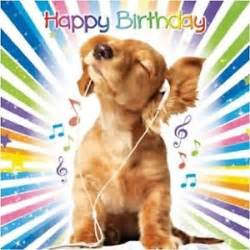 birthday card quot happy birthday quot cute puppy dog music funky