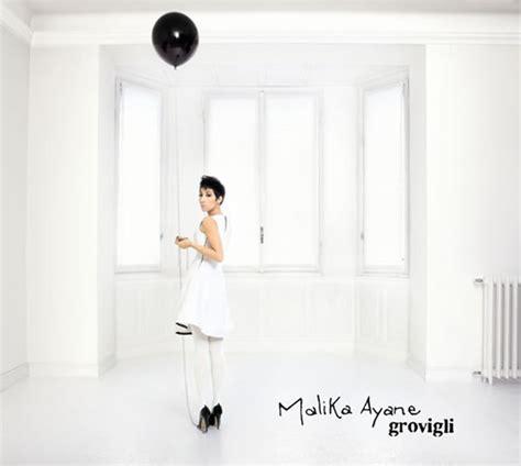 malika ayane grovigli album all world lyrics