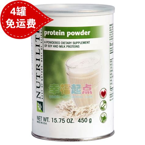 Nutrilite Protein Amway usa amway nutrilite protein powder protein powder 450g amway protein powder of the elderly and