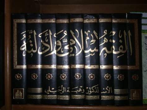 Fiqih Islam Wa Adillatuhu Jilid 7 kitab fiqhul islam wa adillatuhu pesantren