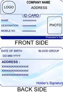 8 best professional design vertical id card templates microsoft