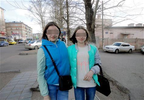 vkontakte teens quot teen monsters quot