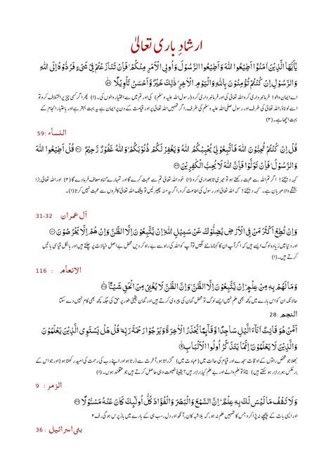 thesis arabic translation arabic essays translation