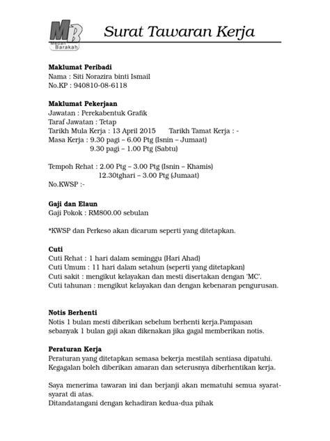 contoh bio fb surat tawaran kerja
