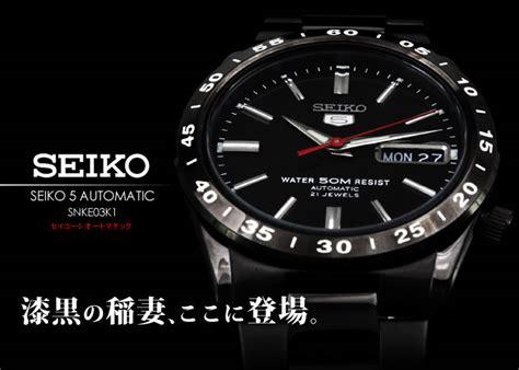 Snke03k1 楽天市場 セイコー 逆輸入モデル seiko セイコー5 自動巻き snke03k1 snke03kc 正規品