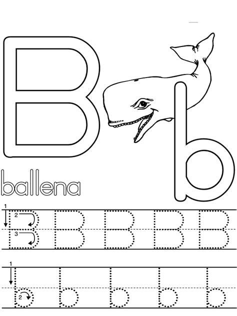 actividades de abecedario para ninos actividades para ni 209 os fichas caligrafia pasatiempos