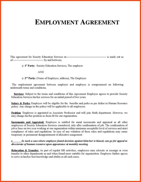 Employment Agreement Letter Exles Employee Contract Template Employment Agreement Template 1 Png Sponsorship Letter