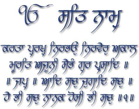 tattoo font generator punjabi punjabi font tattoo ideas pinterest fonts style and