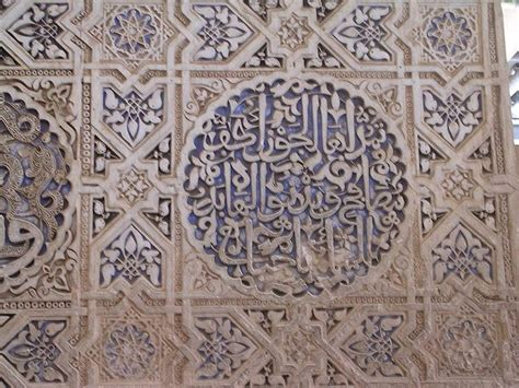 islamic pattern rules imagining islamic aesthetic stars in symmetry page 2